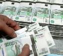 Туляк выиграл в лотерею более 3,3 миллиона рублей