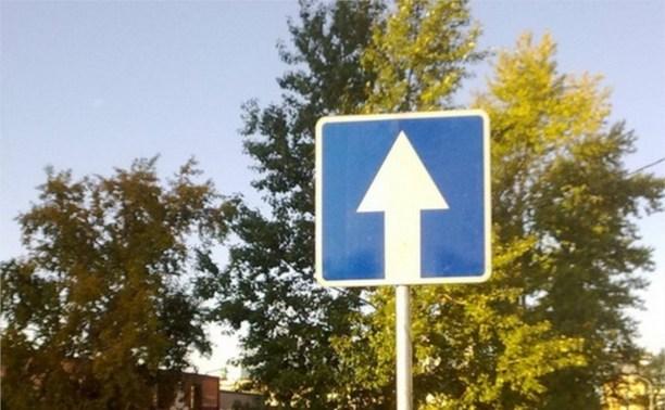 В 2015 году семь улиц в Туле станут односторонними