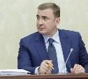 Алексей Дюмин прокомментировал назначение нового состава федерального кабмина