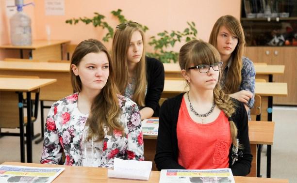 Школьникам хотят разрешить сдавать ЕГЭ три раза