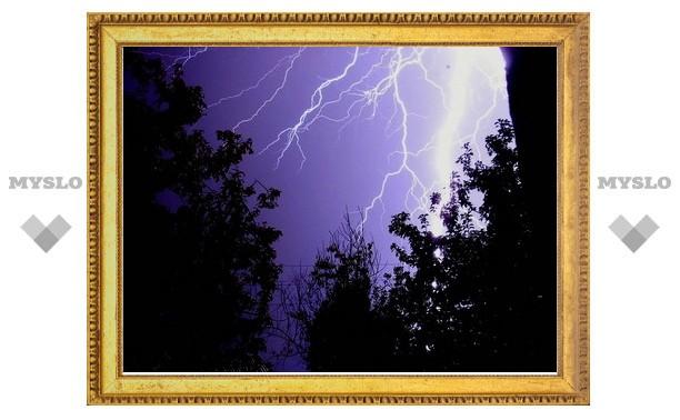 На Тулу надвигается шторм