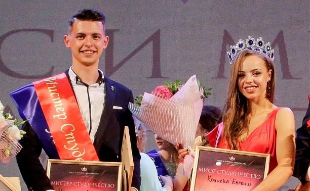 Александр Кошелев и Евгения Кочнева — лучшие студенты Тульской области!