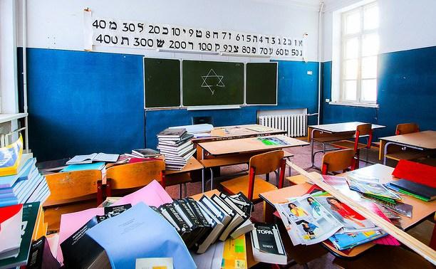 В Туле открылась первая еврейская школа