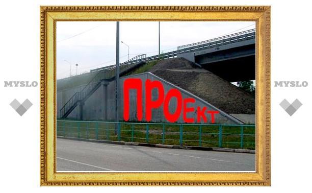 Новомосковская администрация нашла работу для любителей граффити