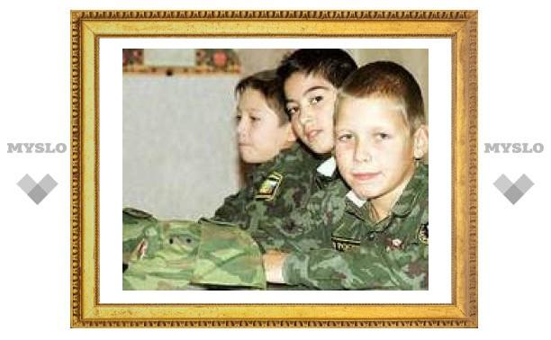 Юные тульские казаки уезжают в лагерь