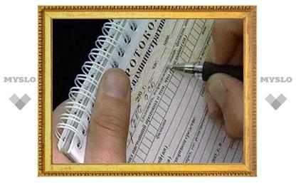 Увеличен срок уплаты штрафа за административную ответственность