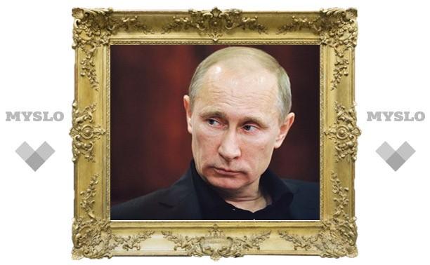 Строительство справедливости. Социальная политика для России