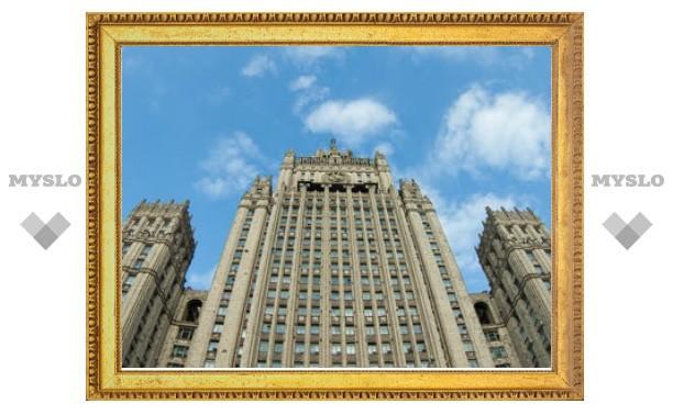 МИД пустил россиян на египетские курорты