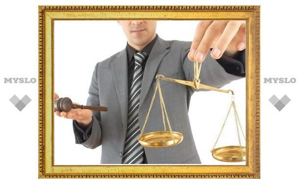 30 января в Туле пройдет День бесплатной юридической помощи