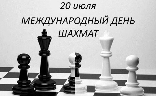 Туляков приглашают поучаствовать в шахматном турнире