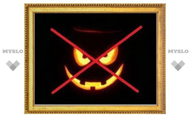 В Тульской области православные активисты устроили акцию против Хэллоуина