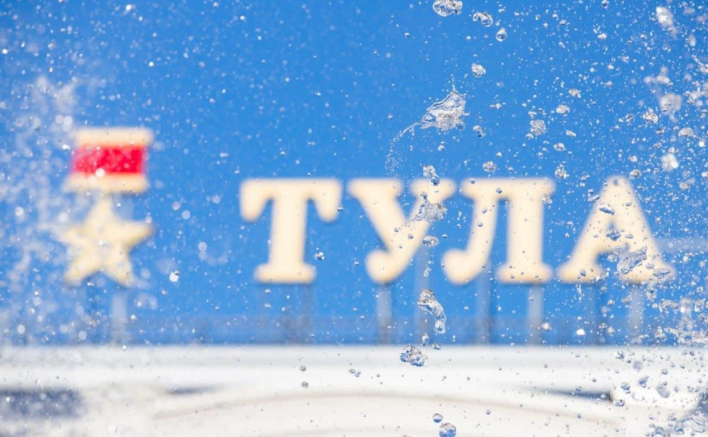 Выходные в Тульской области будут пасмурными и прохладными