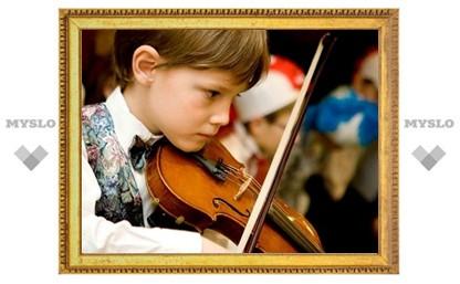 В Туле пройдет конкурс юных музыкантов