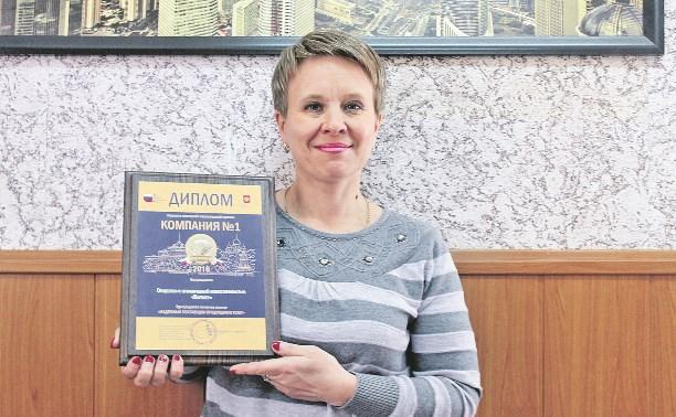 Управляющую компанию «Партнёр» из Киреевска оценили в Москве