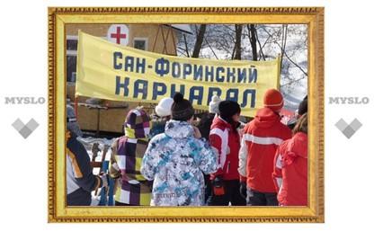 Туляки отпраздновали спортивный карнавал