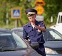 Алексей Дюмин поздравил сотрудников ГИБДД с профессиональным праздником