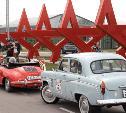 В Туле стартовало ралли исторических автомобилей