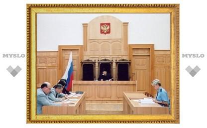 Поруганные в «Одноклассниках» честь и достоинство суд оценил в 8 тысяч рублей