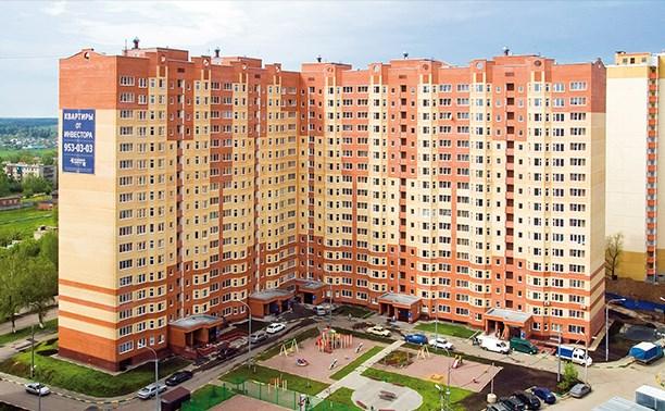 Банк «Образование»: отличные условия на любое жильё!