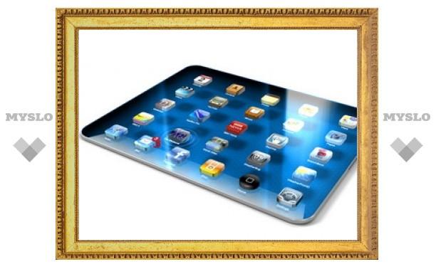 «Apple» представила iPad 3