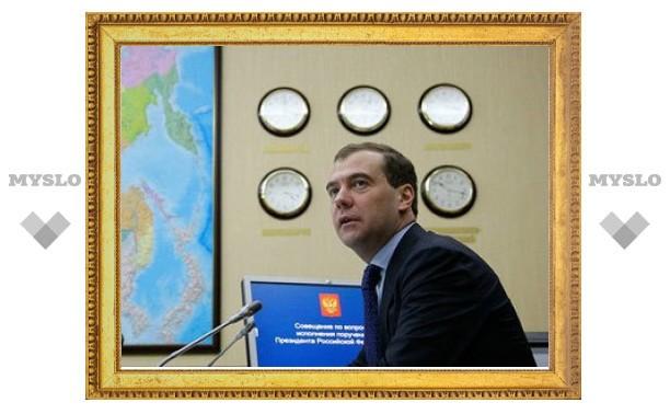 Медведев начал подводить итоги 2010 года