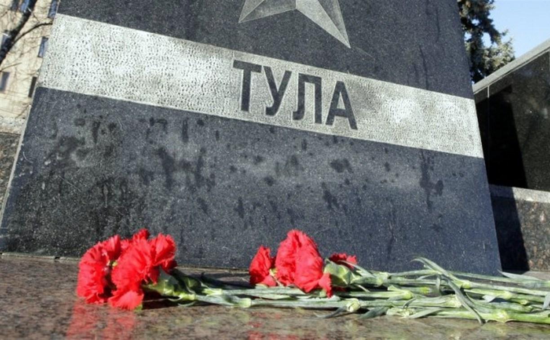 В Туле пройдут мероприятия, посвящённые Дню памяти и скорби
