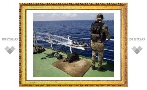 Моряки научились самостоятельно бороться с сомалийскими пиратами