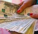 В Липках почтальон присваивала деньги инвалидов