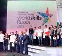 Тульские рабочие примут участие в международном конкурсе WorldSkills