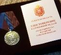 Награды Тульской области смогут присваивать посмертно