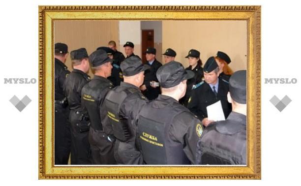 Служба судебных приставов предостерегла россиян от самозванцев