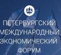 «Ростелеком» подписал соглашение с фондом «Талант и успех»
