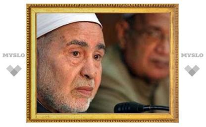 Скончался один из исламских лидеров Египта