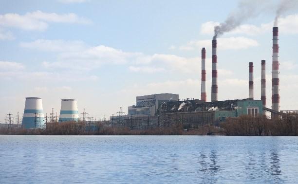 Черепетская ГРЭС вошла в число сильно загрязняющих атмосферу предприятий