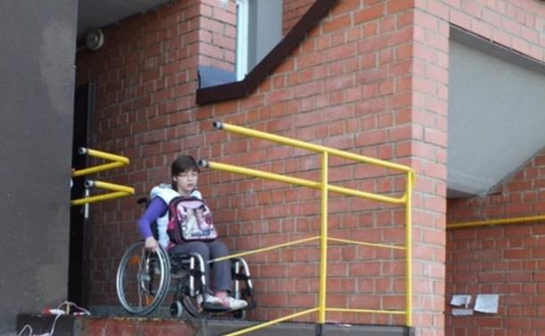 Маткапитал разрешат использовать на оборудование квартир детей-инвалидов