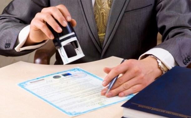 В Центре поддержки предпринимательства помогут подготовить документы для регистрации ООО или ИП