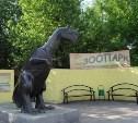 Тульский зооэкзотариум переезжает в Центральный парк
