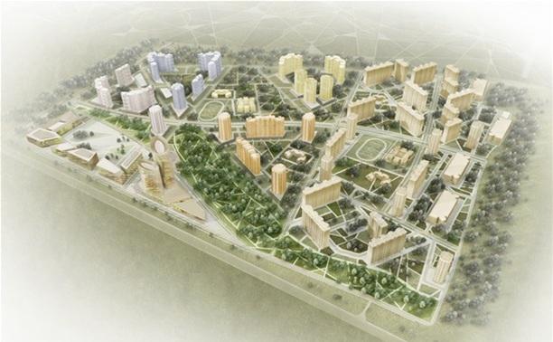 Жилье в микрорайоне «Новая Тула» будет стоить не более 30 тыс. за кв. метр