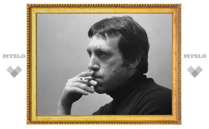 Туляки вспоминают Владимира Высоцкого