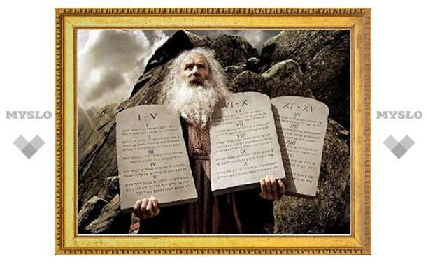 """Киностудия 20th Century Fox снимет историю Моисея в духе """"Трехсот спартанцев"""""""