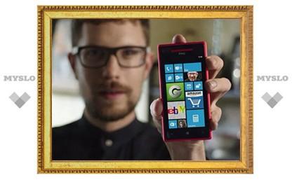 Microsoft выпустила Windows Phone 8