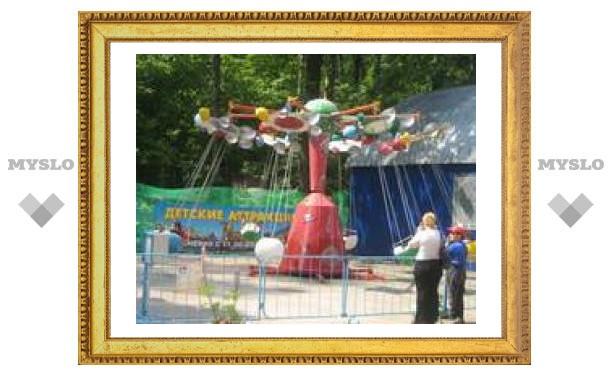 Туляки празднуют День России в Центральном парке