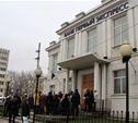 """В банке """"Первый Экспресс"""" сменилось руководство"""