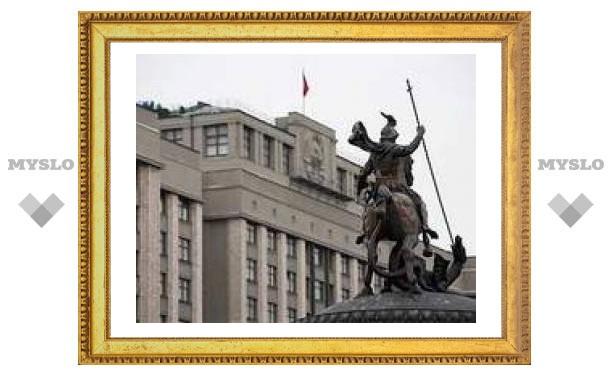 Госдума запретит увеличивать ставки по уже выданным кредитам