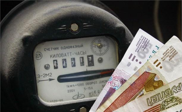 Квитанции за электроэнергию можно будет оплатить до 20 октября