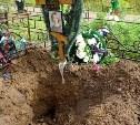 Экстрасенс о разорении могилы тулячки: «Это платье кому-то подбросят»