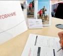 Субъекты малого и среднего бизнеса Тульской области получили кредитов на 9,2 млрд рублей