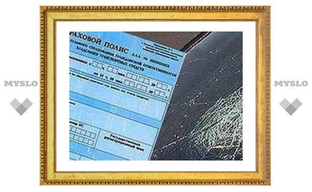 ВАС России постановил оплачивать ремонт по ОСАГО без учета износа автомобилей