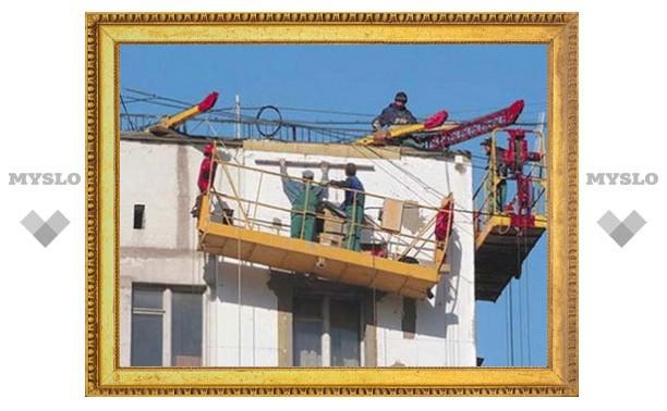 В Туле завершается капремонт домов