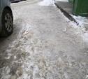 В Туле управляющие компании штрафуют за снег и наледь на дорогах во дворах
